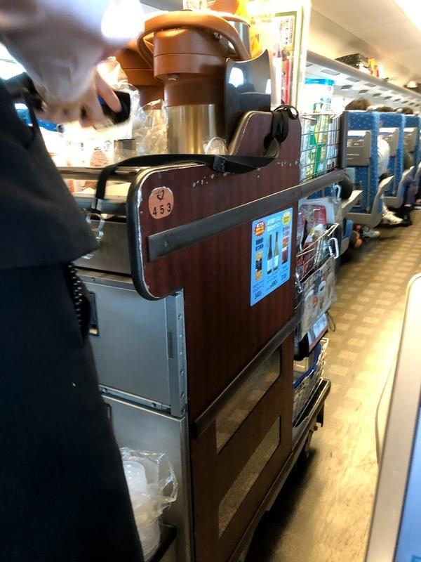 新幹線車内販売のスジャータ(めいらく)アイスクリーム