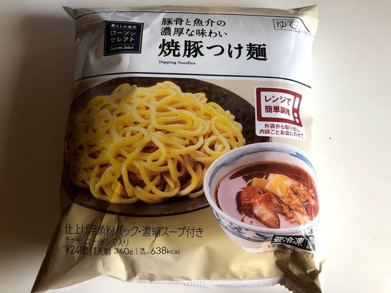 ローソン冷凍食品「焼豚つけ麺」