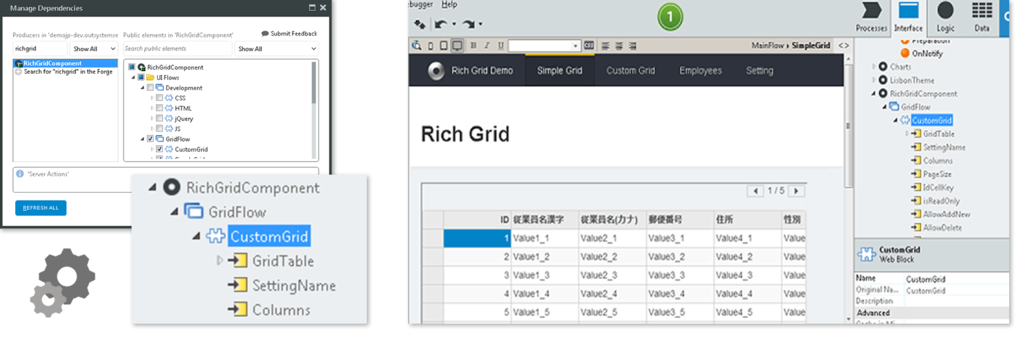 OutSystems Rich Grid Component Edition