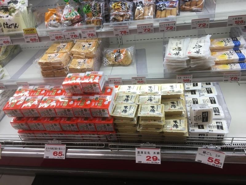 業務スーパーの豆腐や納豆の売り場