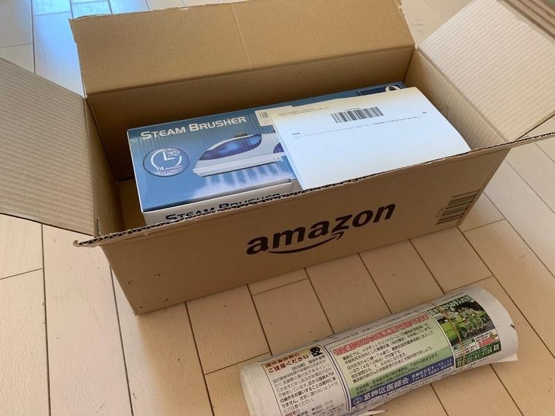 amazon返品時の箱詰めはダンボールをそのまま使えばOK