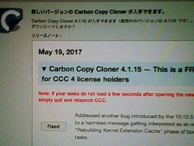 Carbon Copy Cloner 4.1.15 。