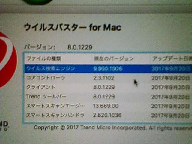ウイルスバスター for Mac 8.0.1229 。