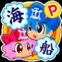 ドリルいらず!国語海賊〜2年生の漢字編〜