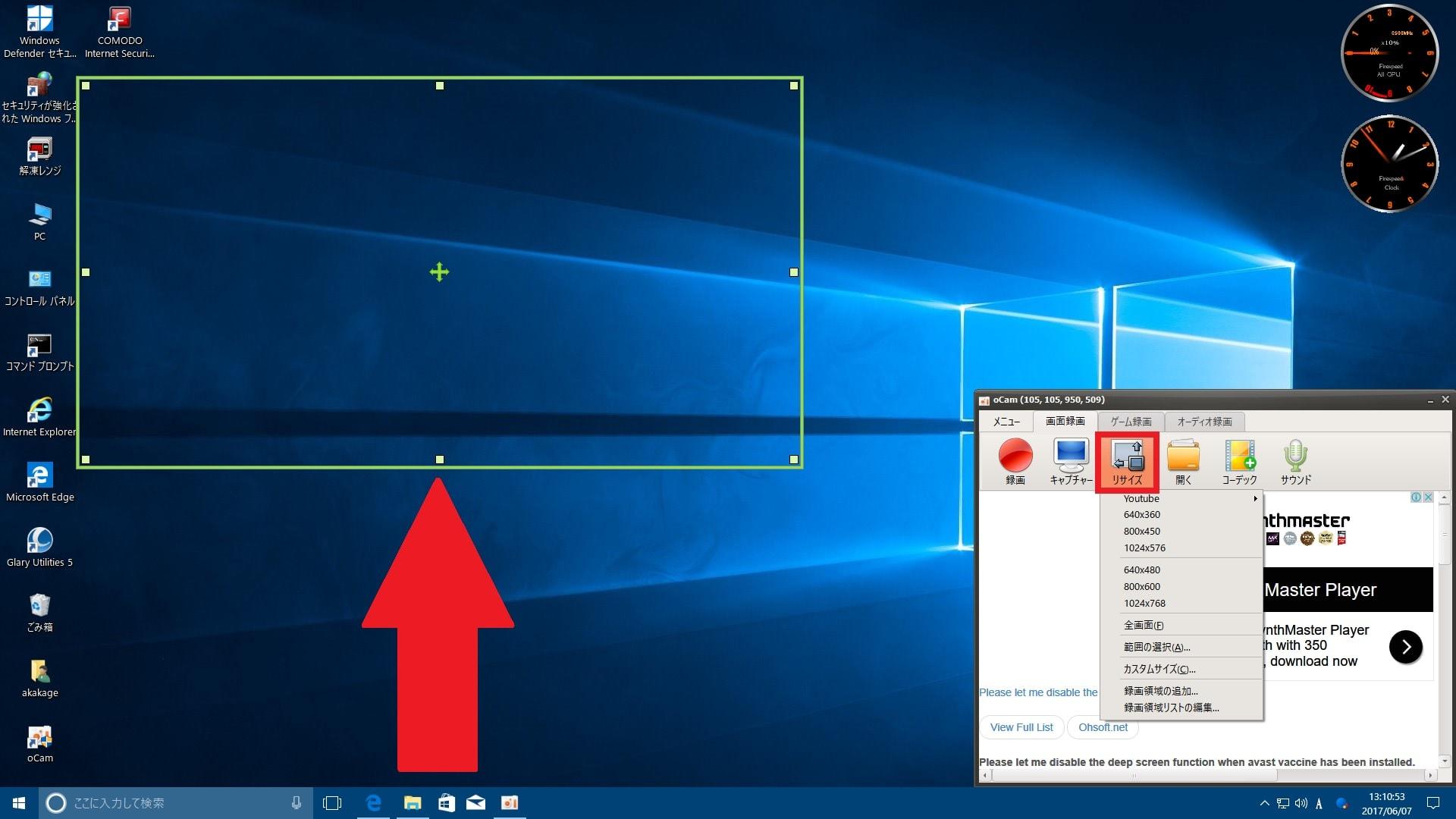 Windows10 画面 録画
