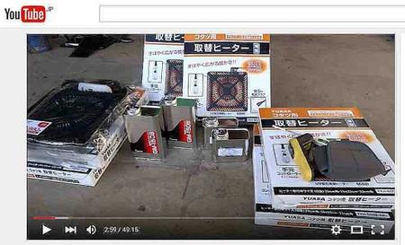 www.blenny.co.jp/images/1BLsony30VRX20160219c2.jpg