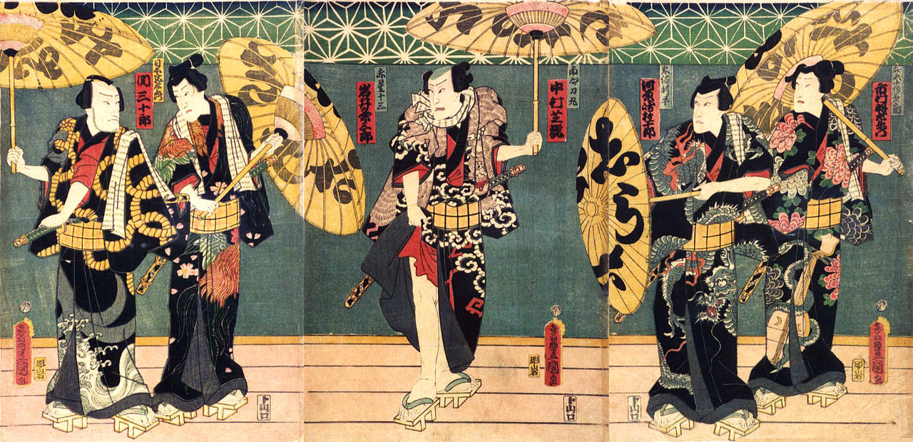 Kabuki: Inasegawa Seizoroi no Ba