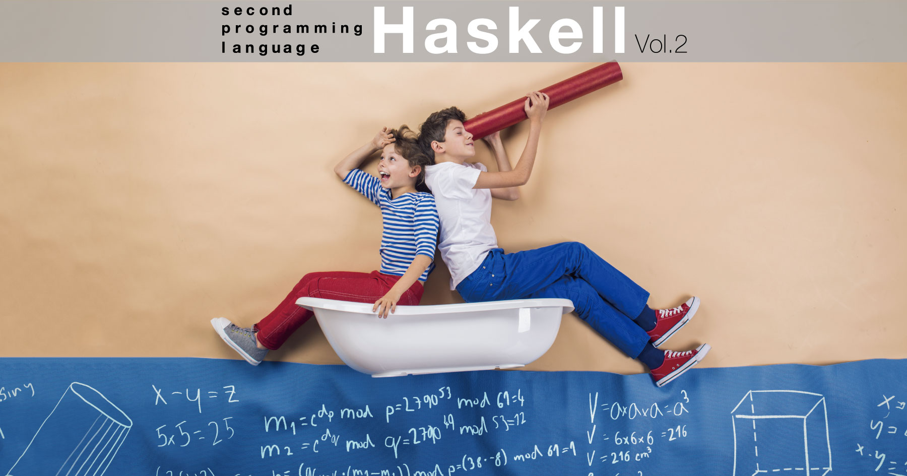second programming language Haskell vol. 2