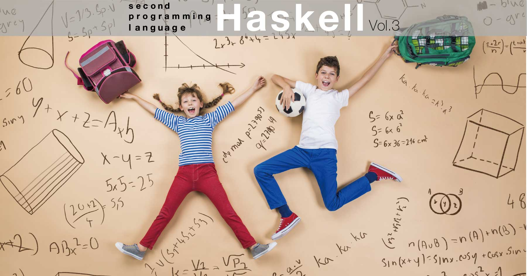 second programming language Haskell vol. 3