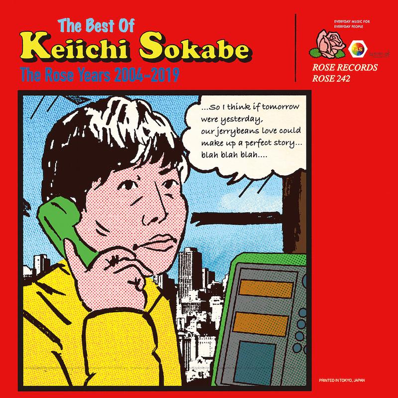 『The Best Of Keiichi Sokabe -The Rose Years 2004-2019-』