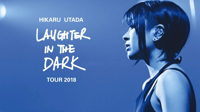 「laughter in the dark」の画像検索結果