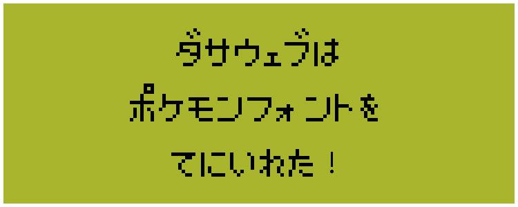 Fontsフォルダーの中