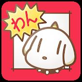 マンガワン-毎日更新!最新話まで全話読める無料漫画