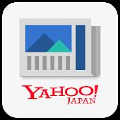 Yahoo!ニュース - 都道府県ニュースをまとめ読み