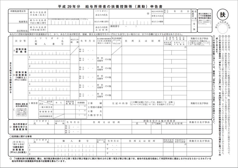 koujyoshinkoku-28
