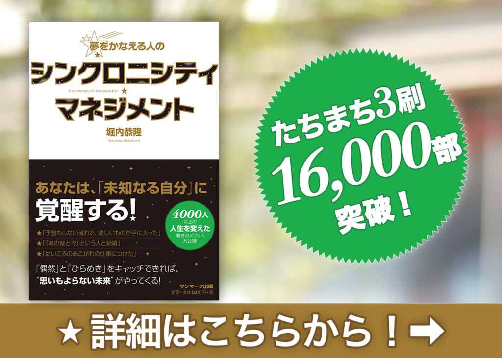 f:id:horiuchiyasutaka:20170523165026p:plain
