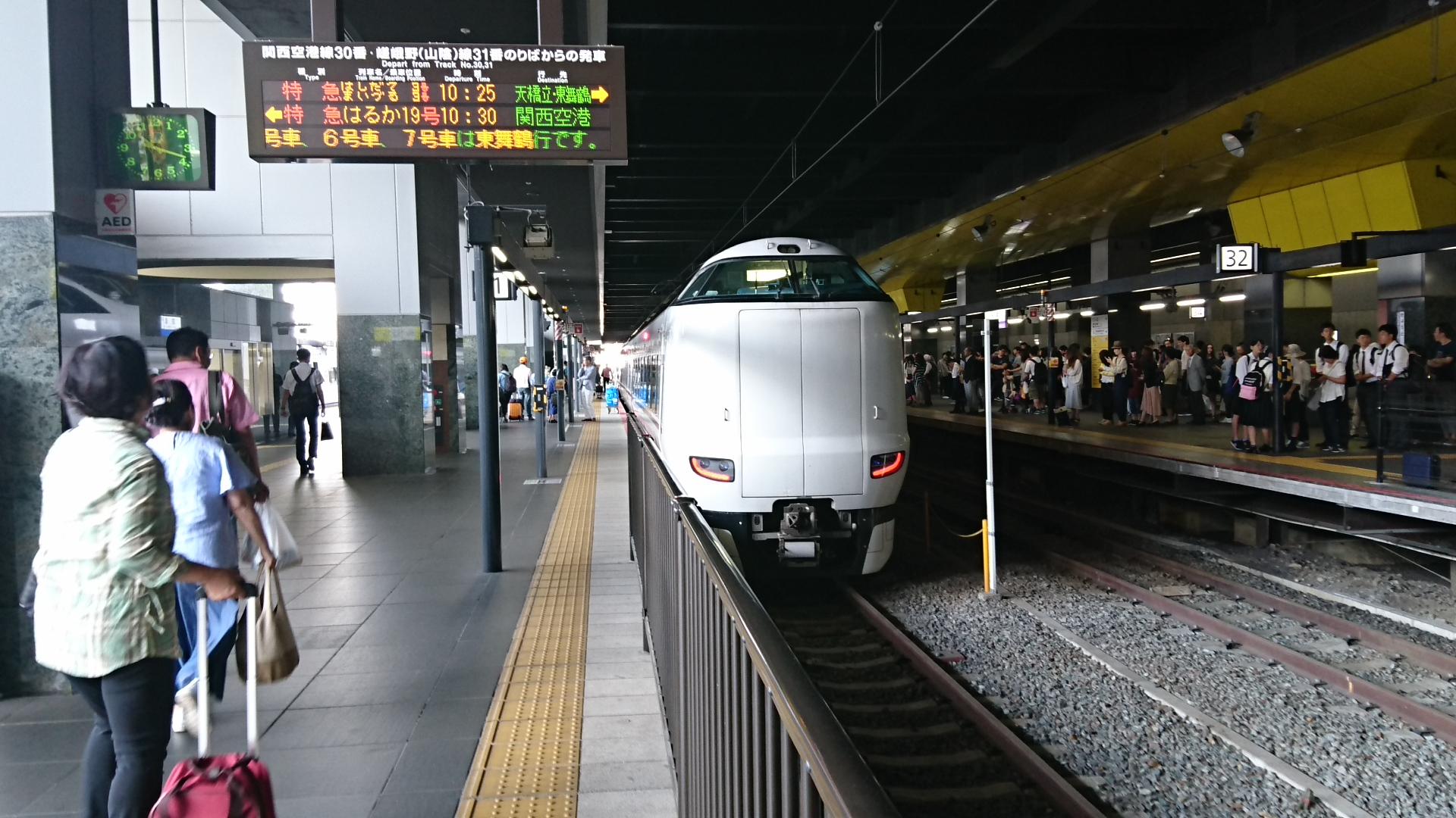 2017.6.3 豊岡 (11) 京都 - はしだて、まいづる 1920-1080