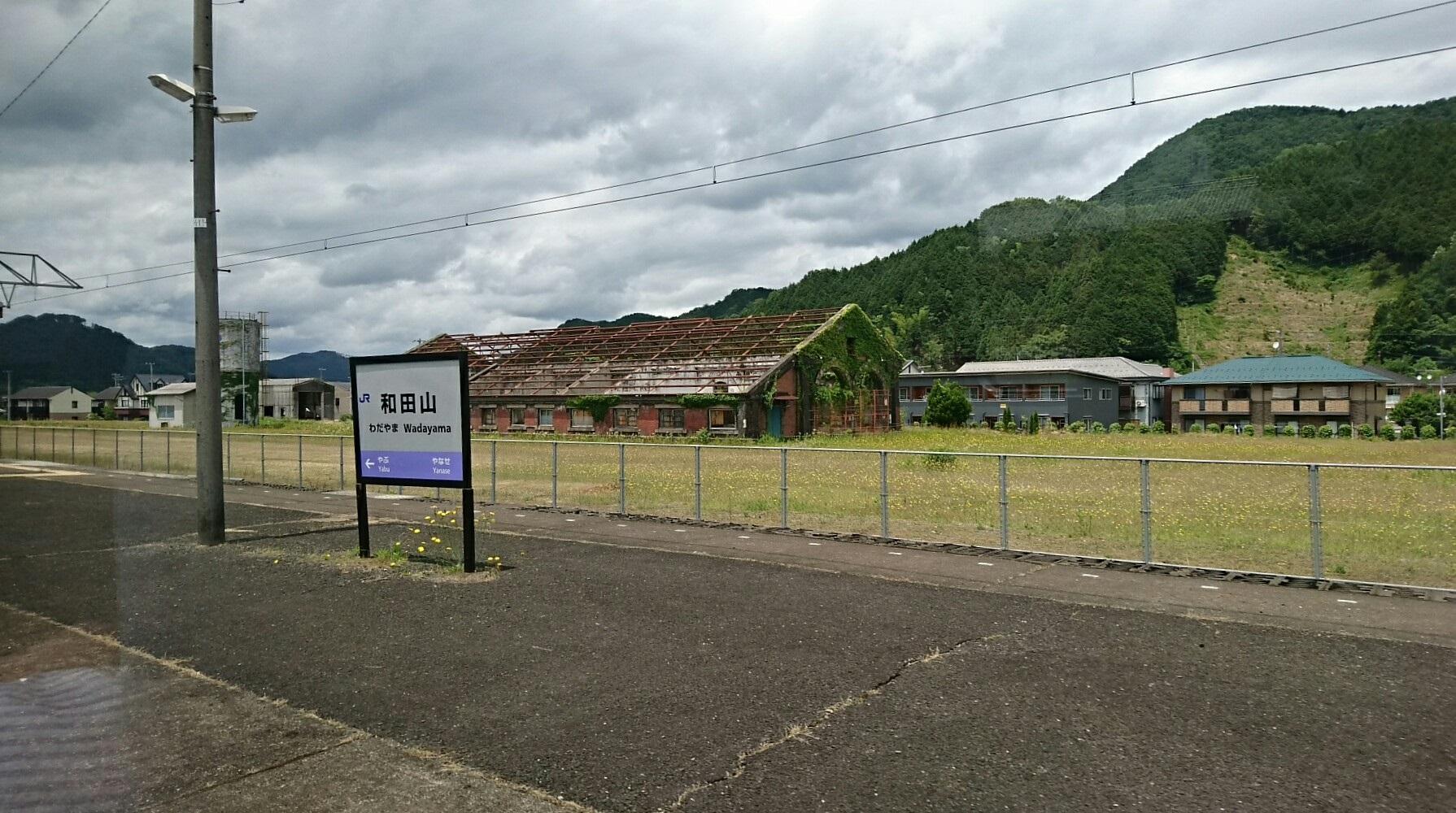 2017.6.3 豊岡 (48) こうのとり5号 - 和田山 1790-1000