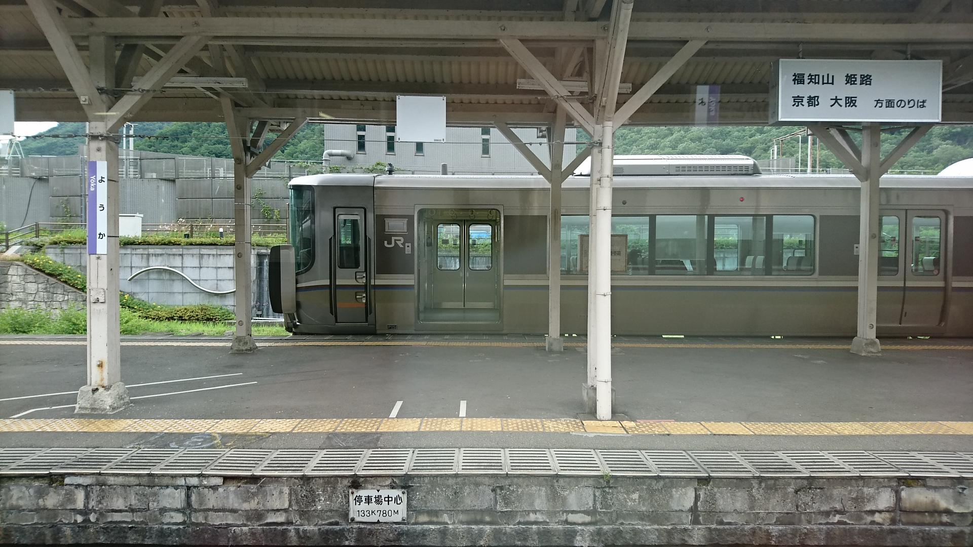 2017.6.3 豊岡 (54) こうのとり5号 - 八鹿 1920-1080