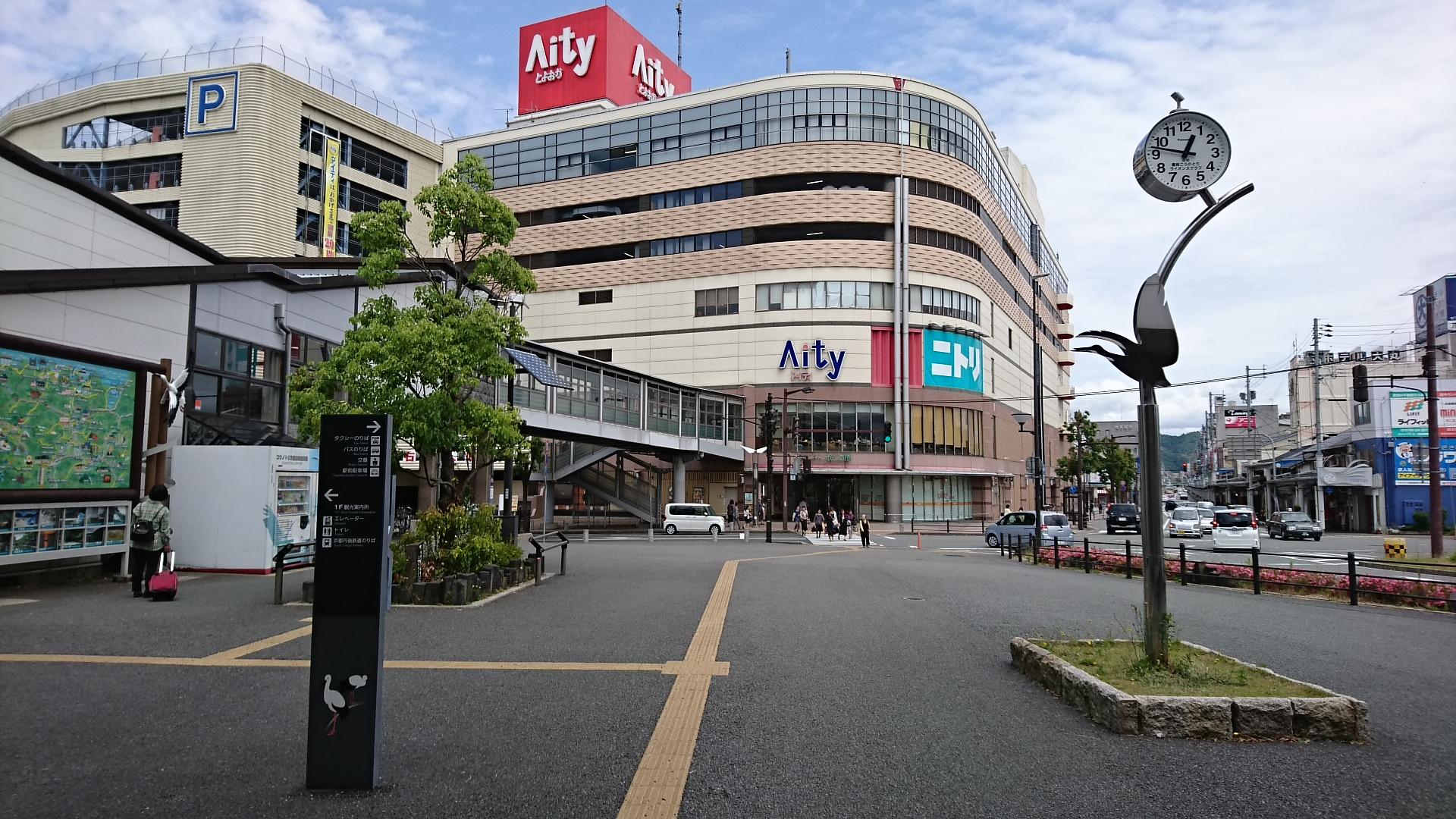 2017.6.3 豊岡 (75) アイティ 1920-1080