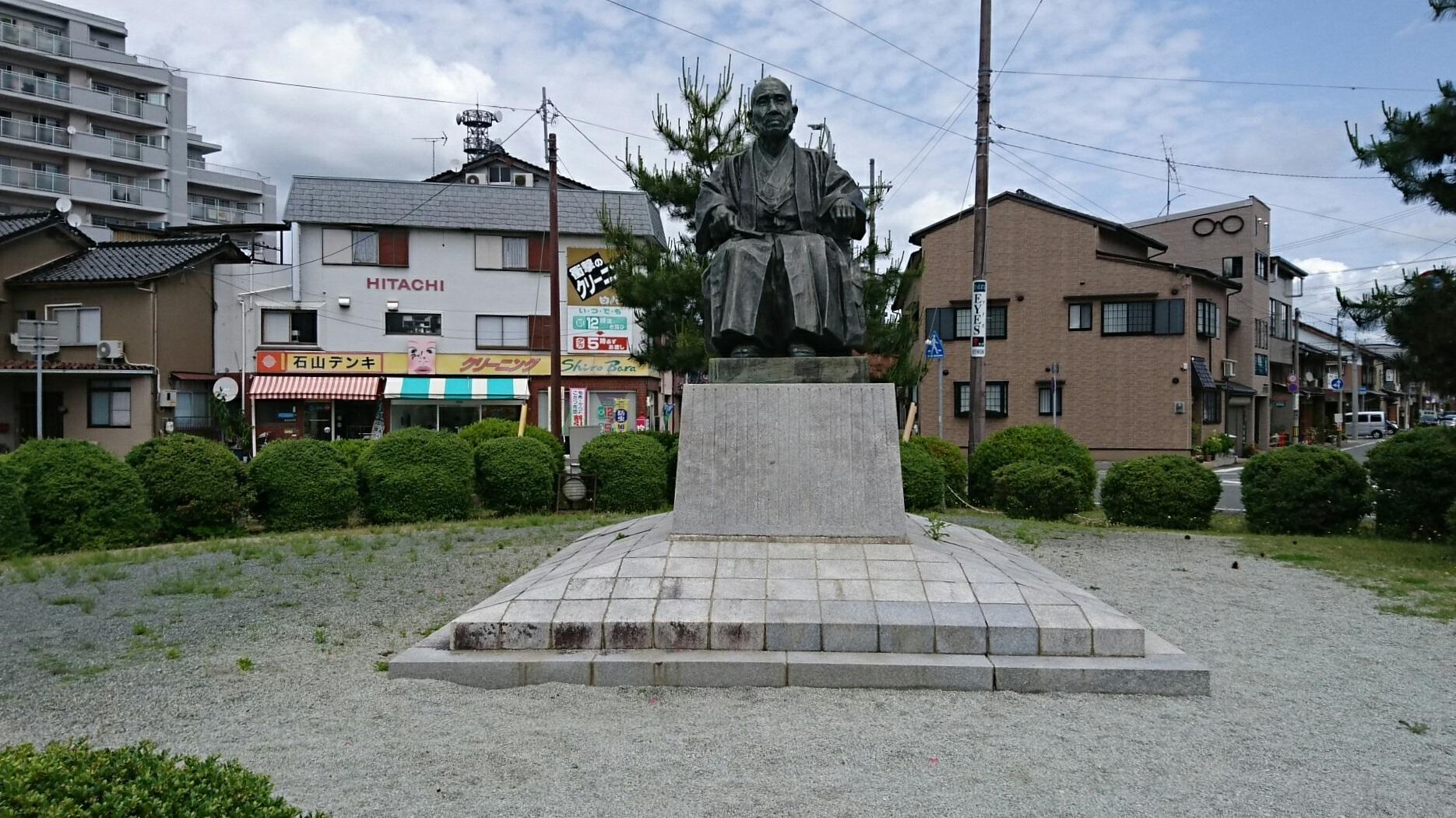 2017.6.3 豊岡 (78) 中江種造翁寿像 1870-1050
