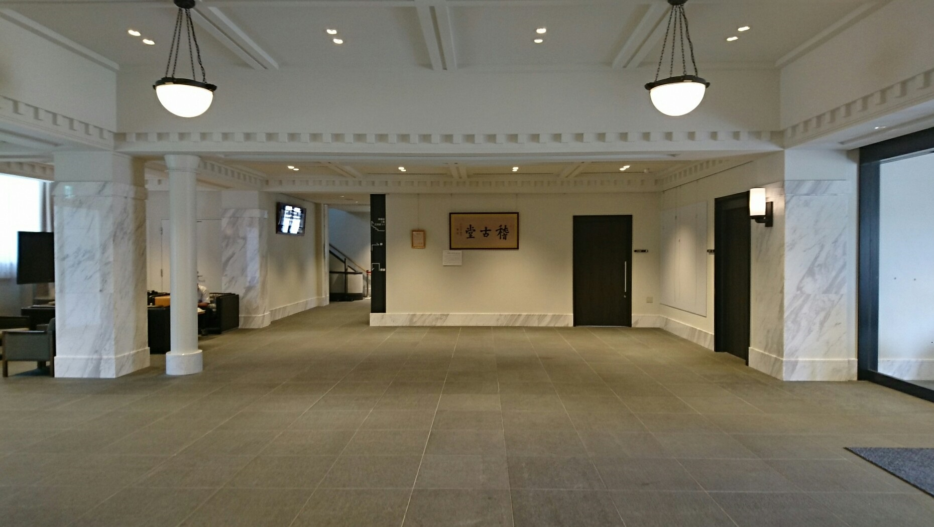 2017.6.3 豊岡 (84) 稽古堂=1階ロビー 1860-1050
