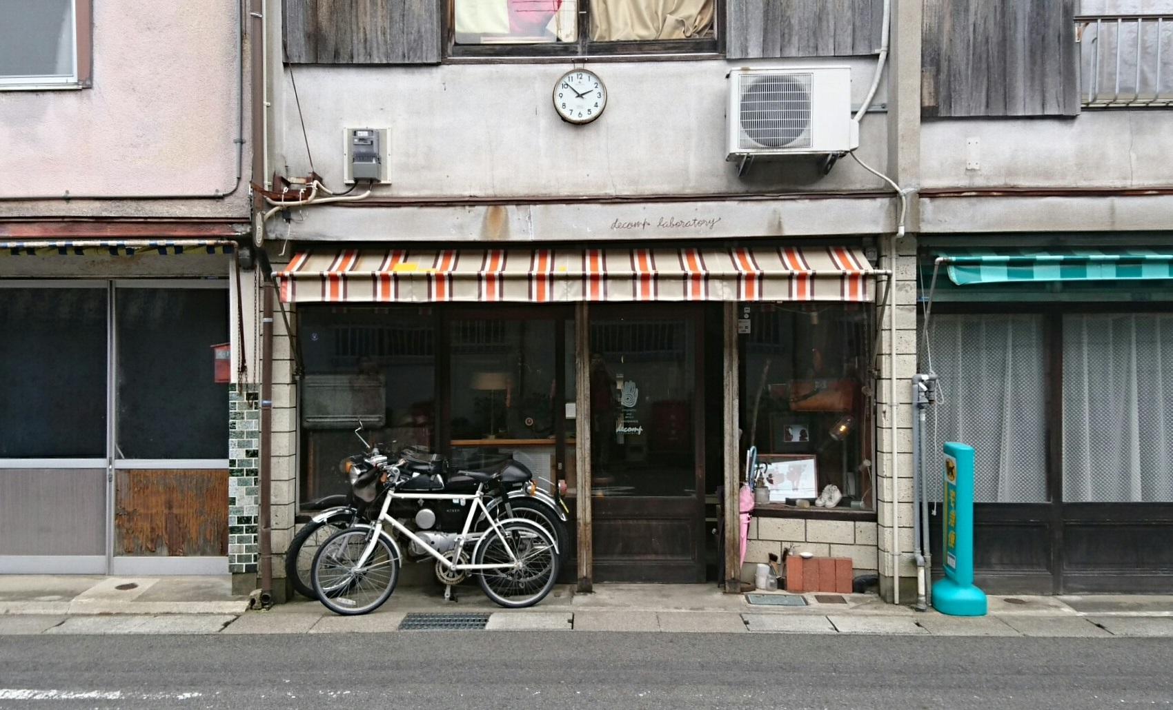 2017.6.3 豊岡 (91) かばんやさん(デコンプラボラトリー) 1700-1030