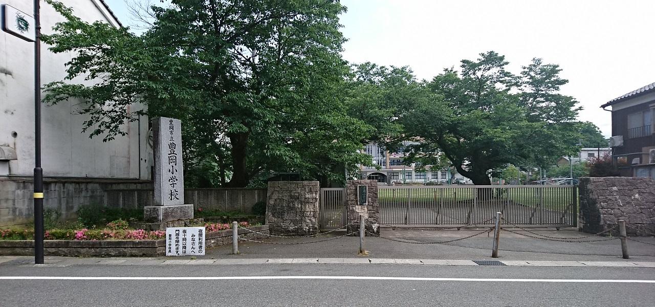 2017.6.3 豊岡 (92) 豊岡小学校 1280-600
