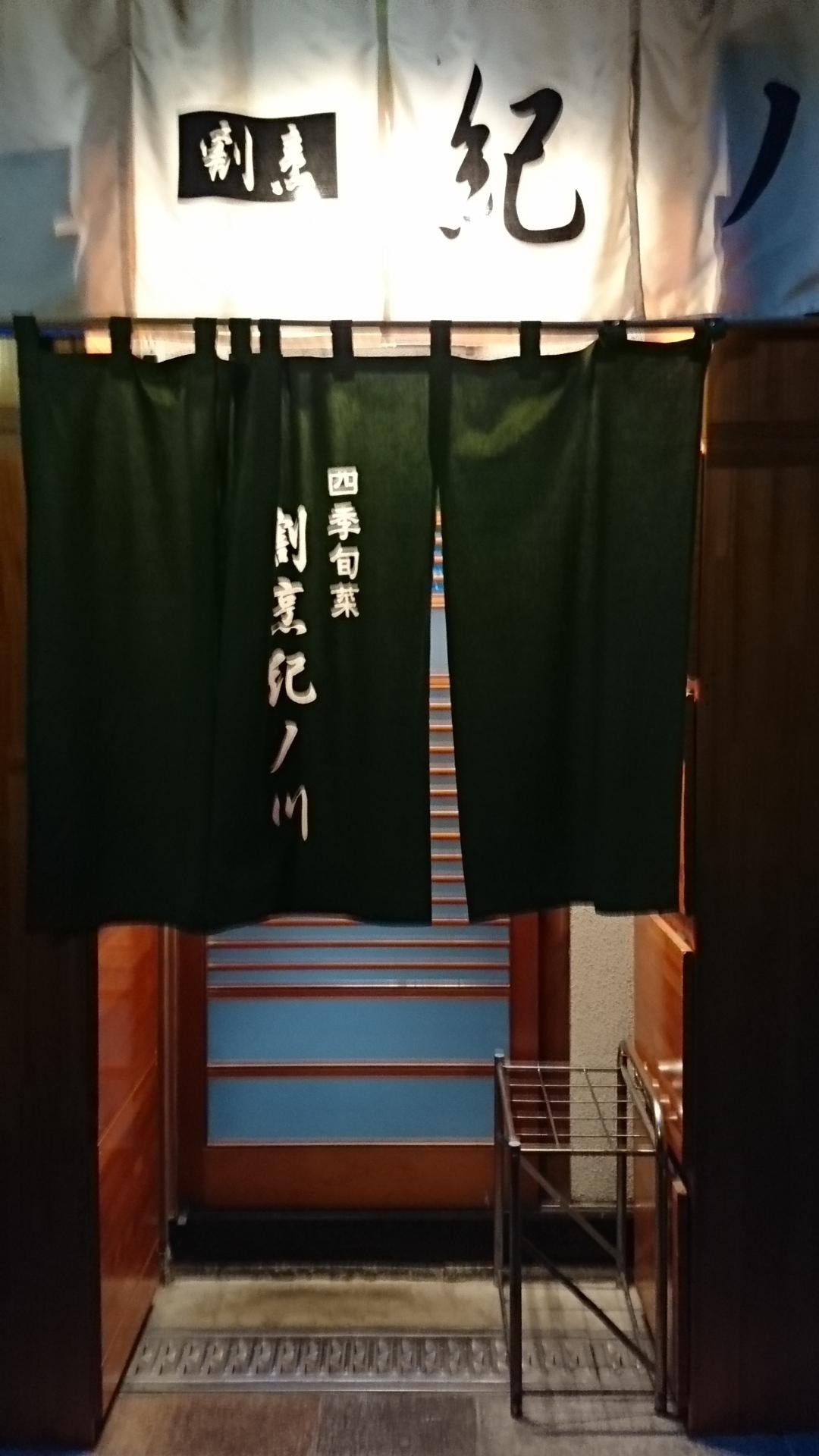 2017.6.3 豊岡 (115) 紀ノ川 1080-1920