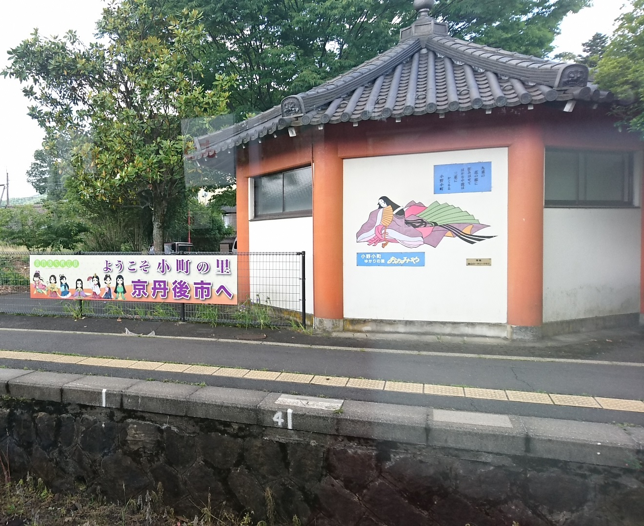 2017.6.4 天橋立 (36) 丹后のうみ(はしだて2号) - 京丹后大宮 1320-1080