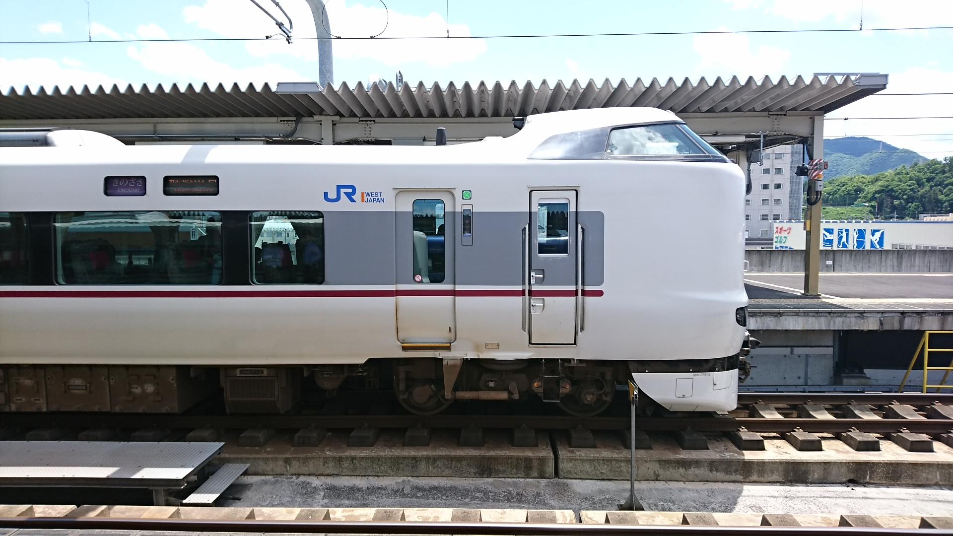 2017.6.4 天橋立 (126) 福知山 - きのさき5号 1920-1080