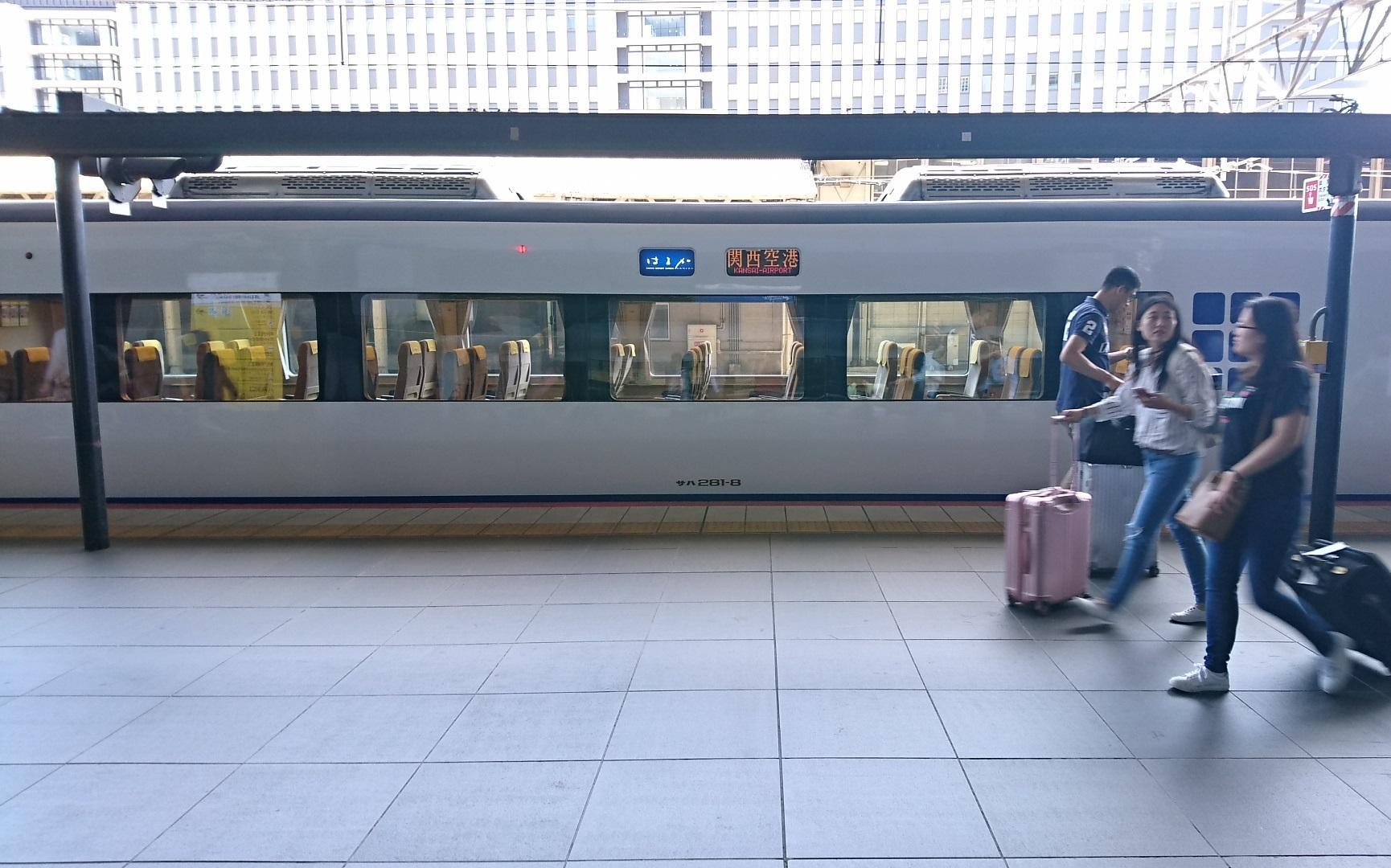 2017.6.4 天橋立 (141) 京都 - はるか 1730-1080