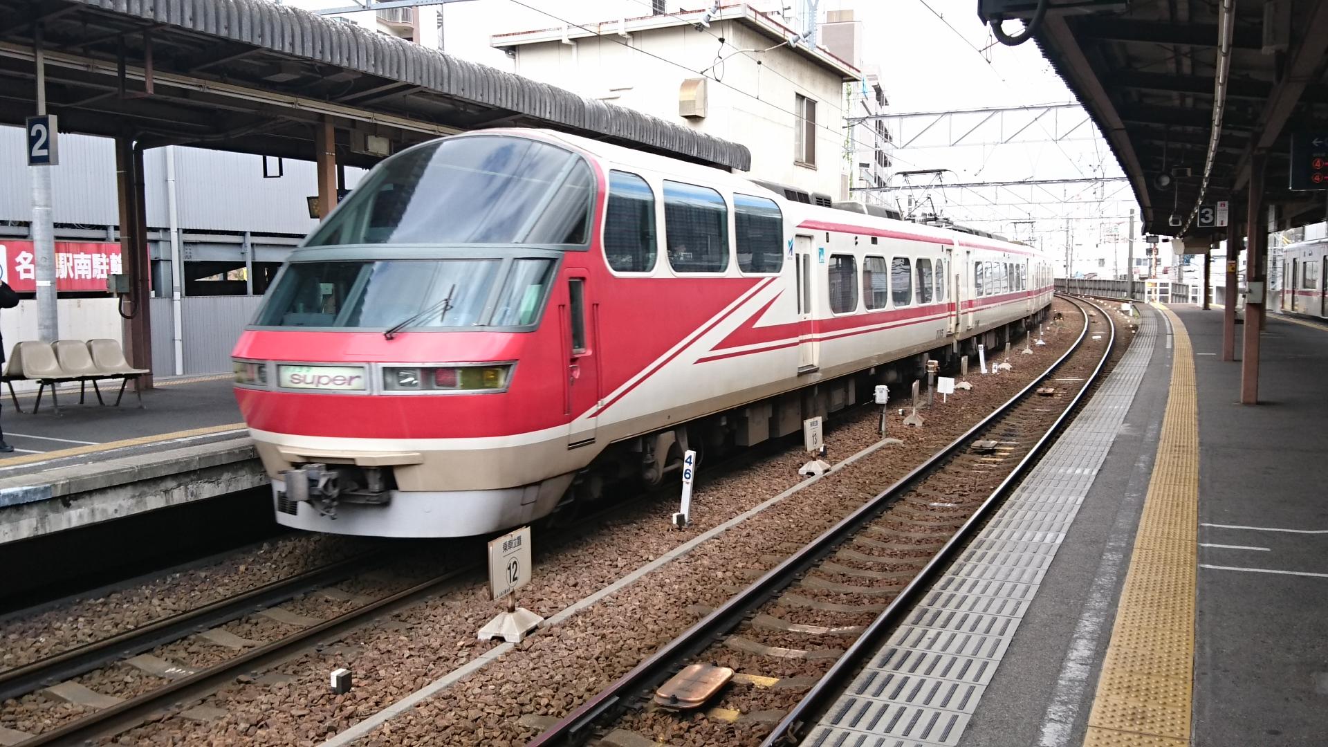 2017.6.6 東岡崎 - 岐阜いき特急