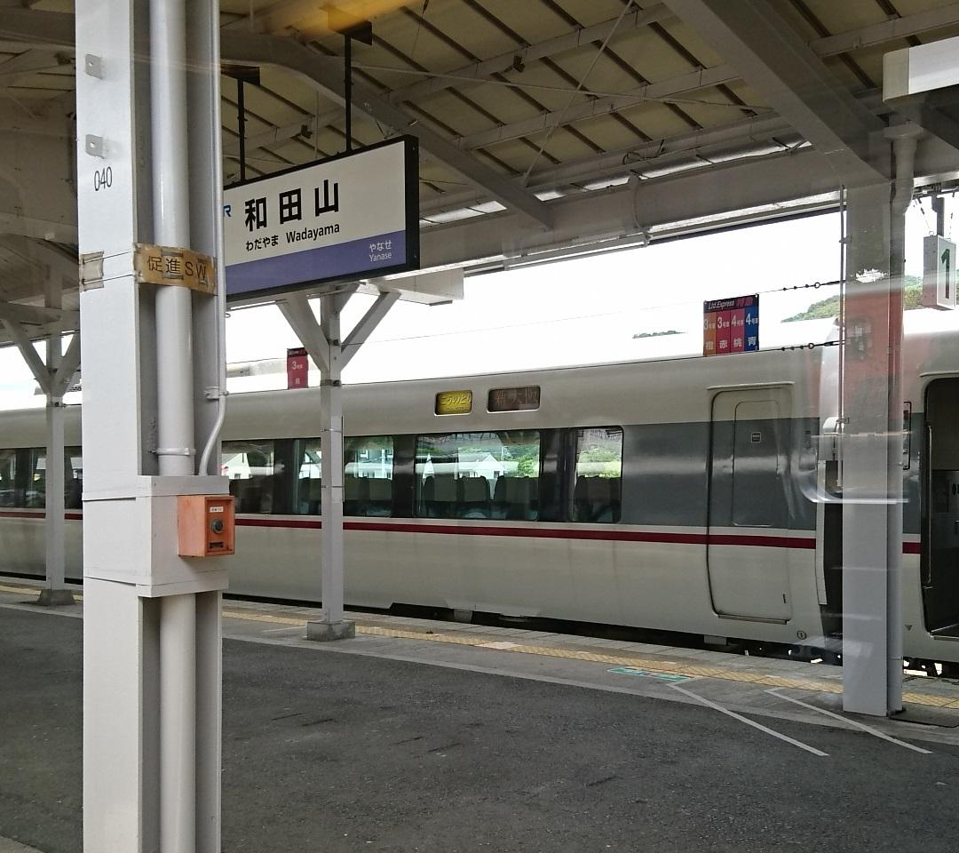 2017.6.3 豊岡 (49-1) こうのとり5号 - 和田山 1080-960