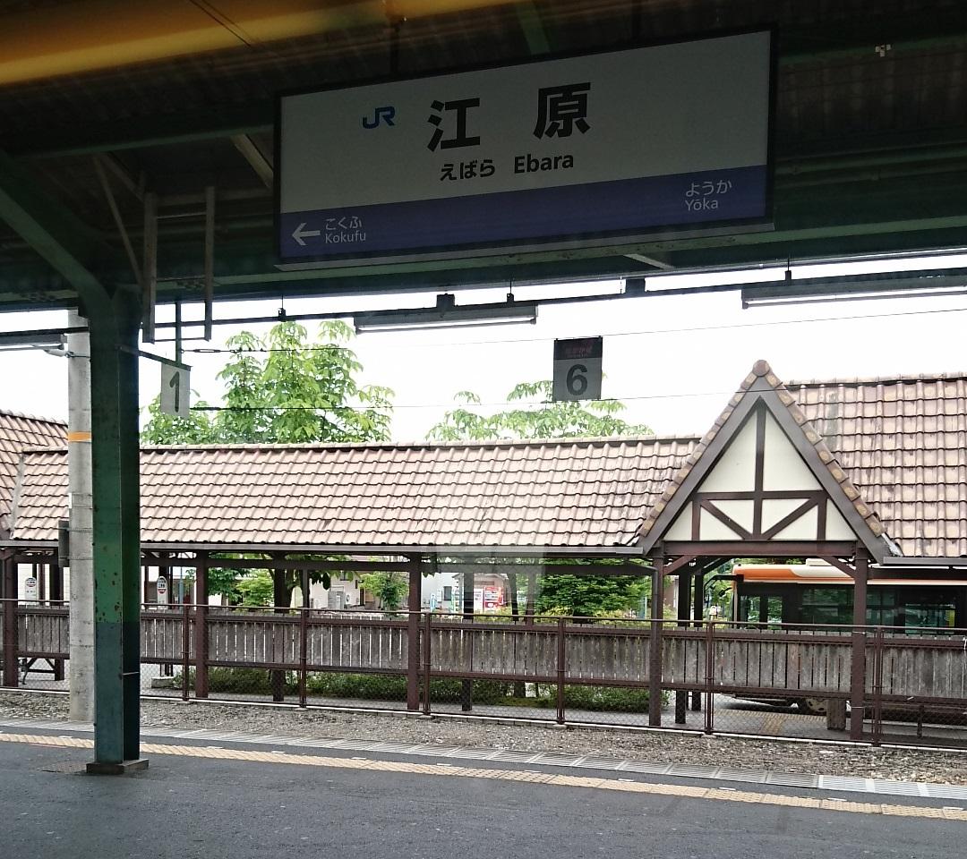 2017.6.3 豊岡 (57-1) こうのとり5号 - 江原 1080-960