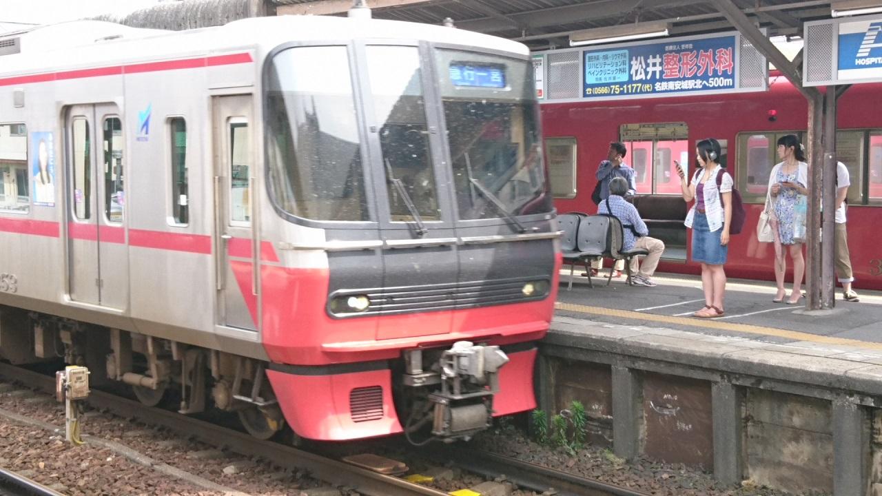 2017.6.24 東岡崎 (4) しんあんじょう - 一宮いき急行 1280-720