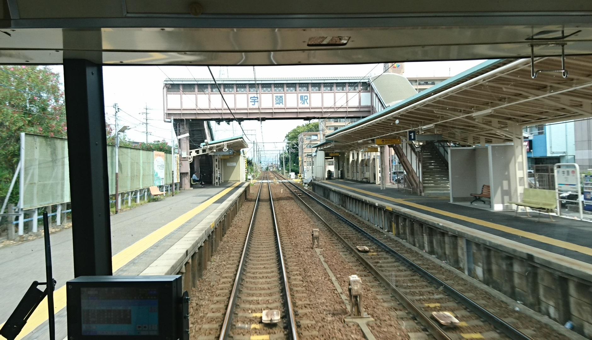 2017.6.24 東岡崎 (11) 豊橋いき急行 - 宇頭 1880-1080
