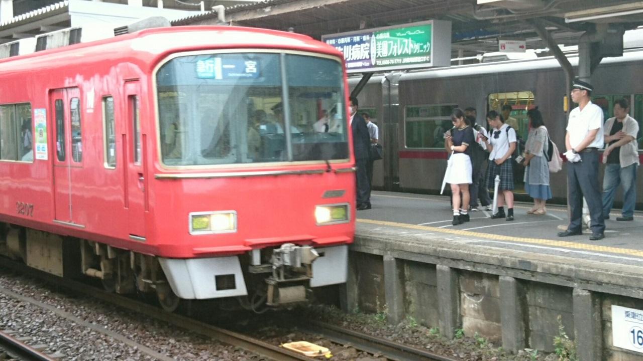 2017.7.4 名鉄 (6) しんあんじょう - 一宮いき急行 1280-720