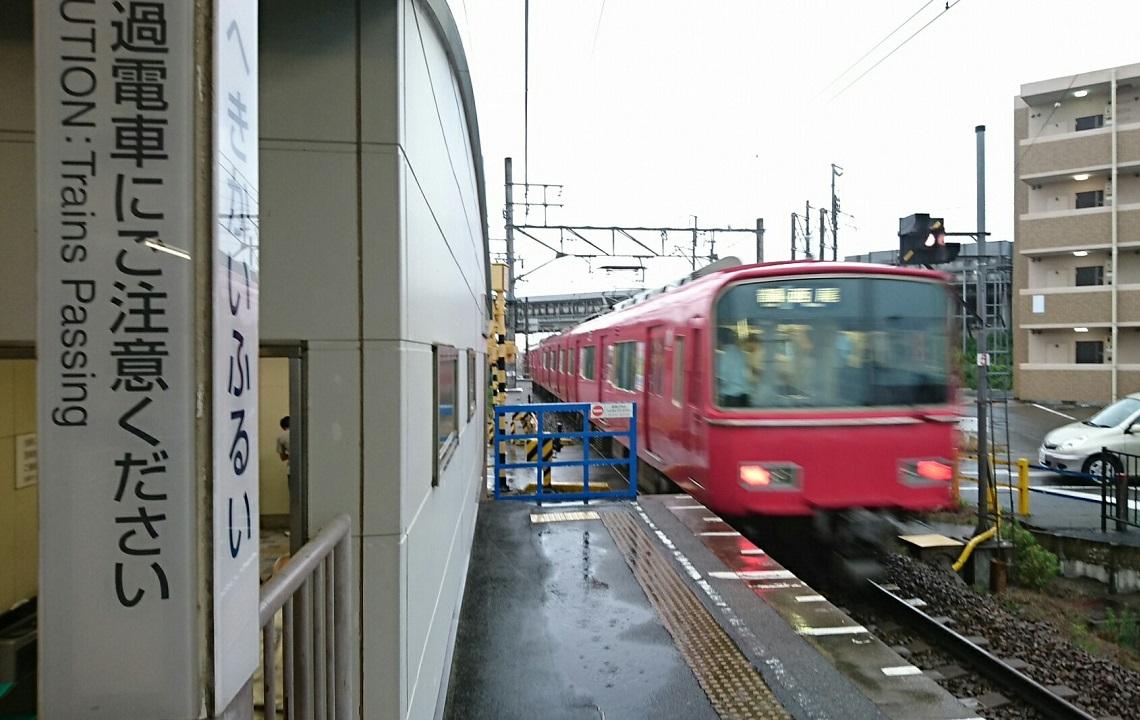 2017.7.4 名鉄 (13) 古井 - 西尾いきふつう 1140-720