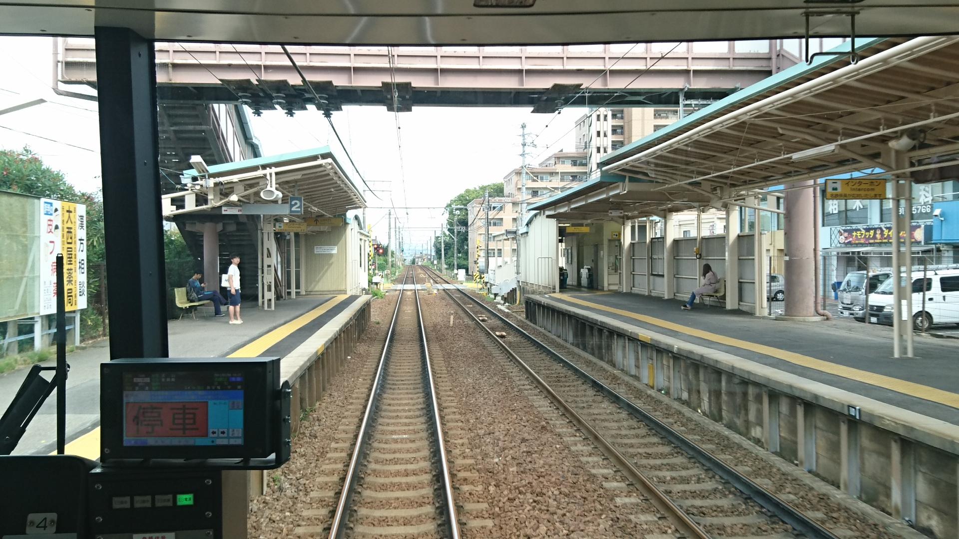 2017.7.9 名鉄 (12) 東岡崎いきふつう - 宇頭 1920-1080