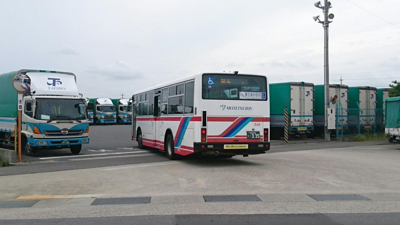 2017.7.9 名鉄 (25) 坂戸バス停 - 名鉄バス 1280-720