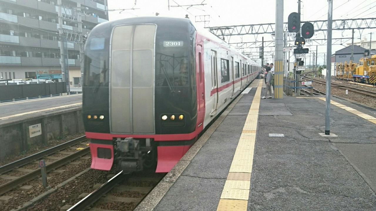 2017.7.10 名古屋 (8) しんあんじょう - 岐阜いき特急 1280-720