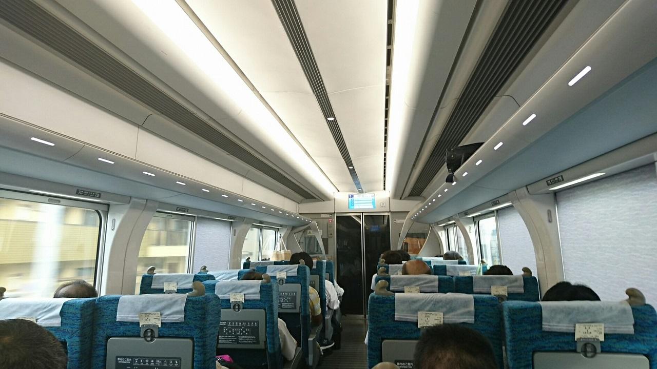 2017.7.10 名古屋 (10) 岐阜いき特急特別車 - しんあんじょう 1280-720