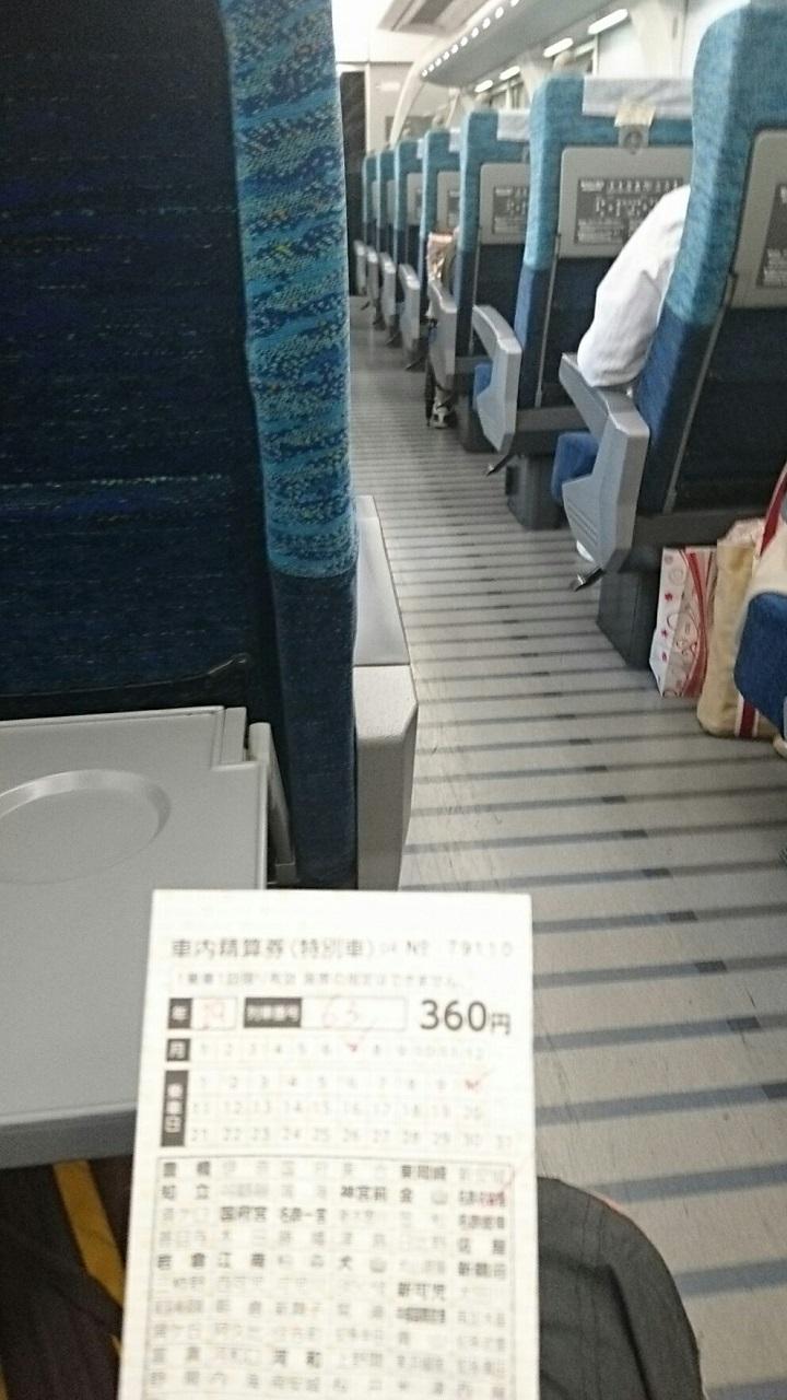 2017.7.10 名古屋 (11) 岐阜いき特急特別車 720-1280