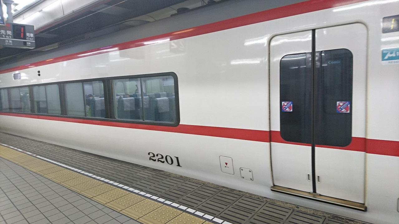 2017.7.10 名古屋 (12) 名古屋 - 岐阜いき特急特別車 1280-720