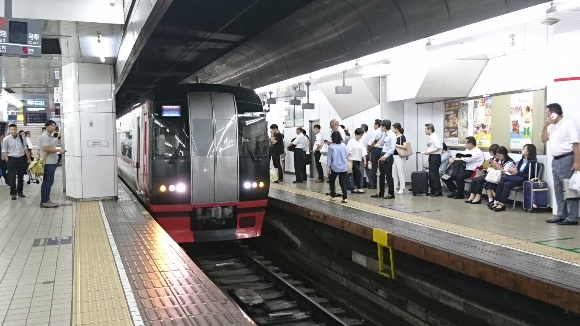 2017.7.10 名古屋 (18) 名古屋 - セントレアいき特急 1920-1080