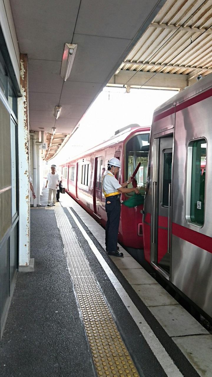 2017.7.13 名鉄 (9) 豊明 - 犬山いきふつう 720-1280