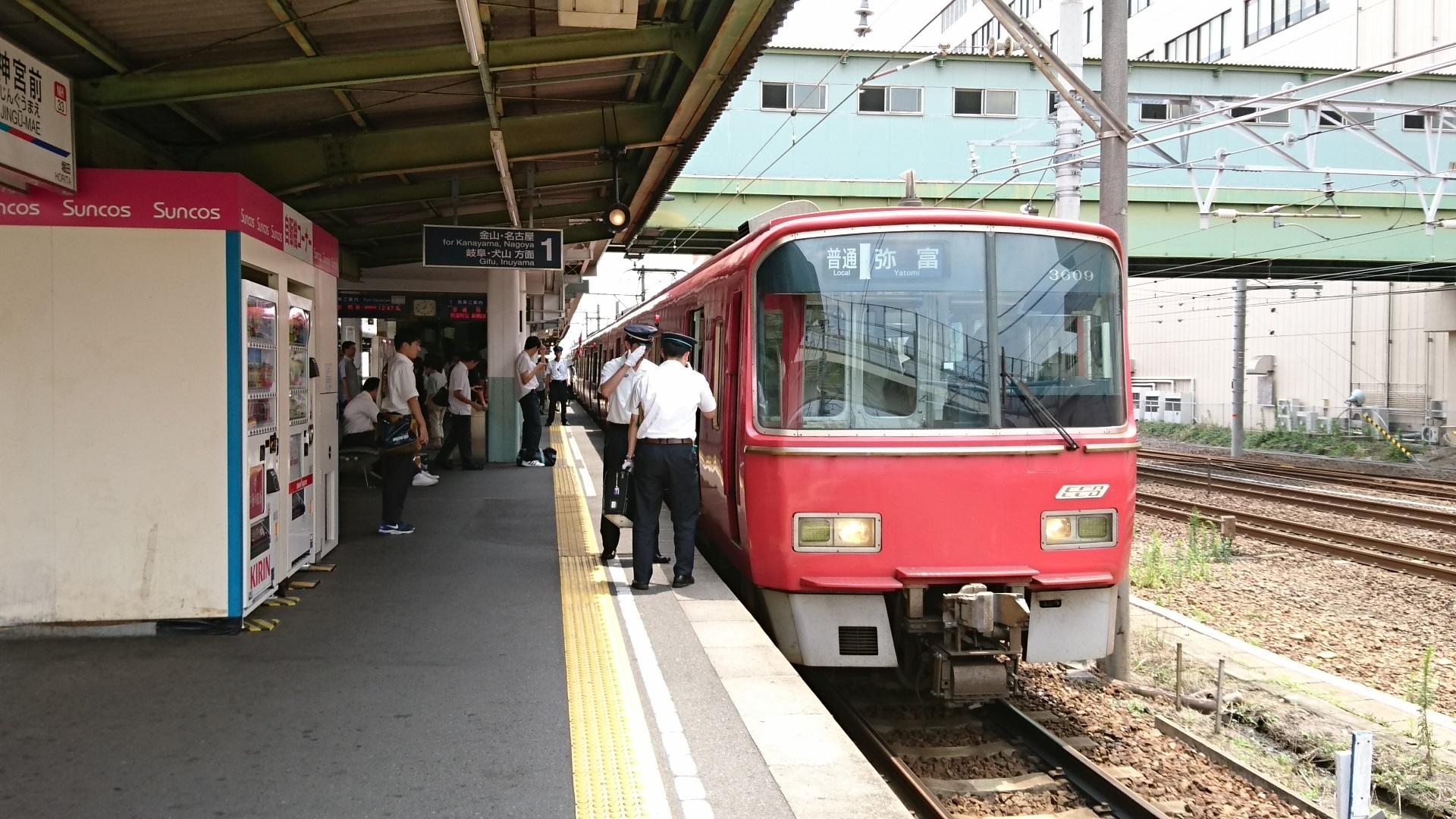 2017.7.13 名鉄 (28) 神宮前 - 弥富いきふつう 1920-1080