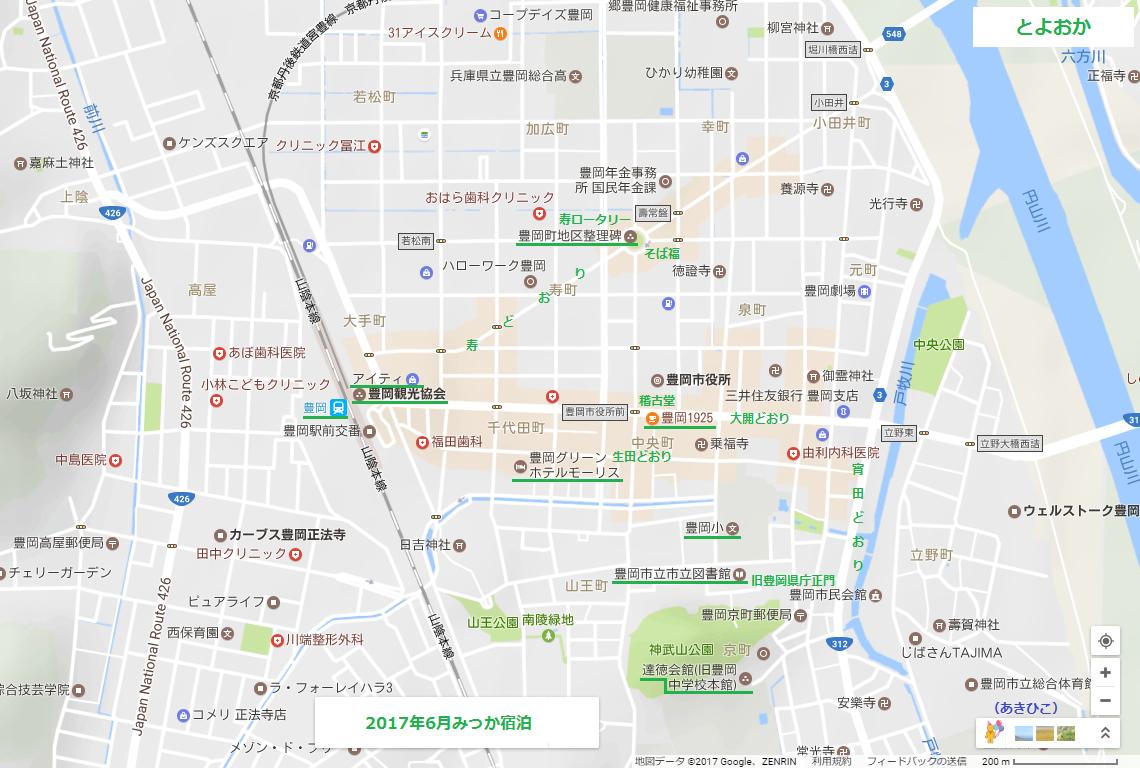 2017.6.3 豊岡の地図(あきひこ)