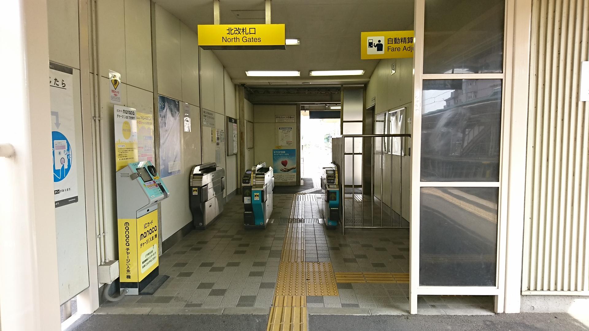2017.7.16 名鉄 (8) 宇頭=さがりホームかいさつ